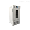 LRH-325A水体分析BOD测定生化培养箱