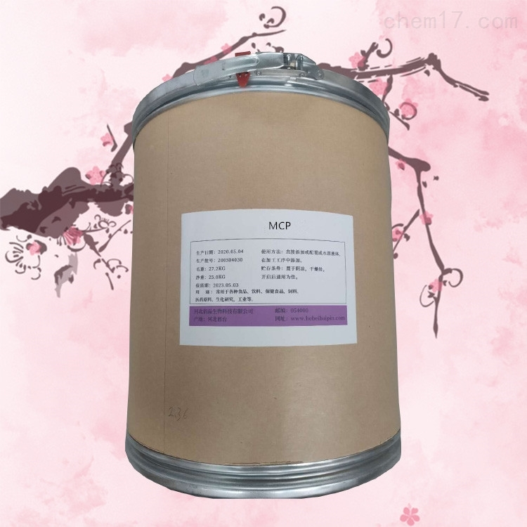 MCP生产厂家 增味剂