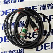 海德泰尼克hydrotechnik压力传感器PR509