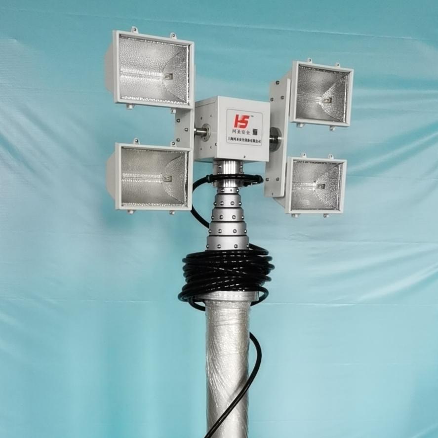 河圣牌 气动升降探照灯 便携式升降照明灯组