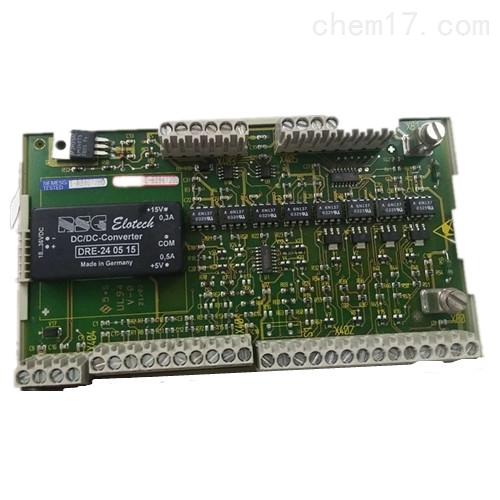 6SE7090-0XX84-3DB0西门子模板
