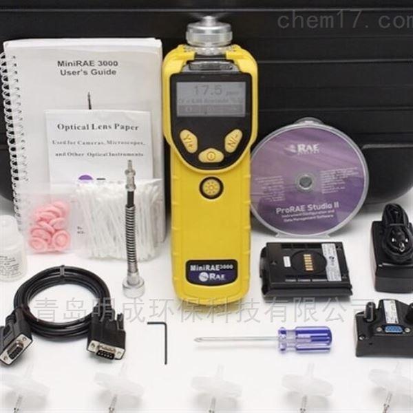 PGM-7320美国华瑞RAEMiniRAE3000VOC检测仪