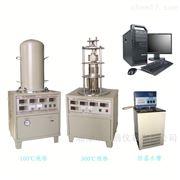 湘科DRL-Ⅱ橡胶导热仪,热流法导热系数仪