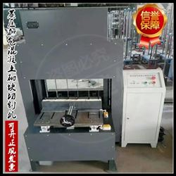 ZHQG-1型蒸压加气混凝土砌块切割机