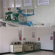 整套商砼搅拌站试验仪器设备
