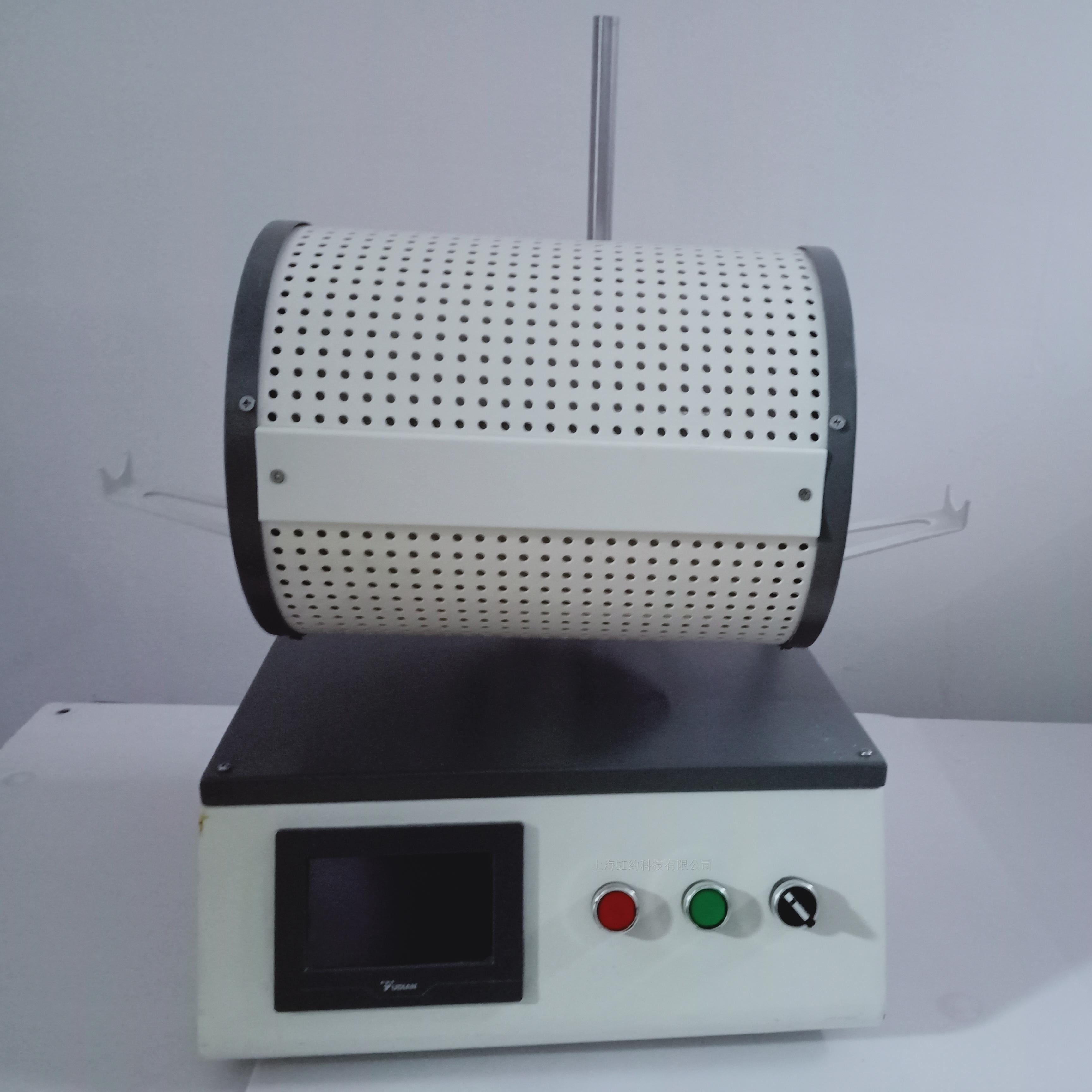GLHY-3-1200多工位旋转管式炉