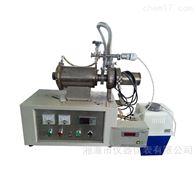 湘科SG管式電阻爐,管式爐