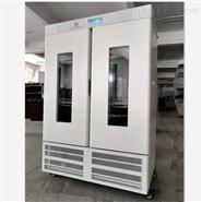 LRH-1000A生化培养箱 BOD测定箱