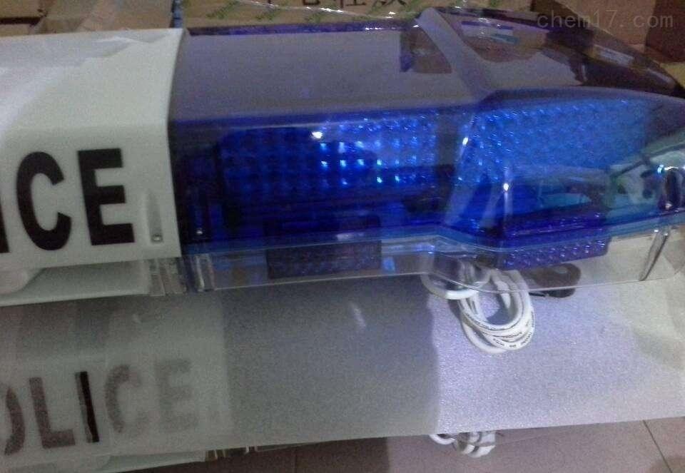 治安巡逻长排警示灯  执法警灯LED