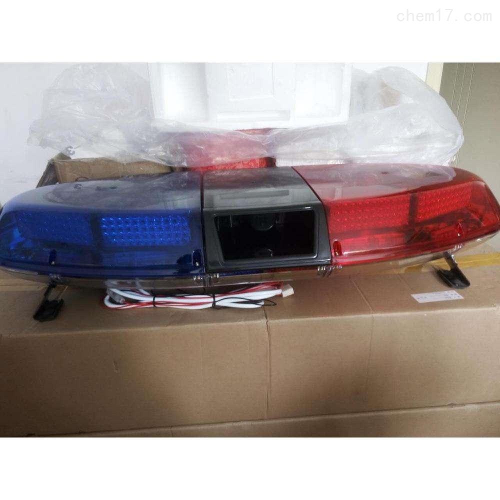 LED爆闪车顶红蓝警灯  教练车警灯警报器24V