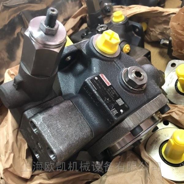 rexroth力士乐PV7-1X系列变量叶片泵现货
