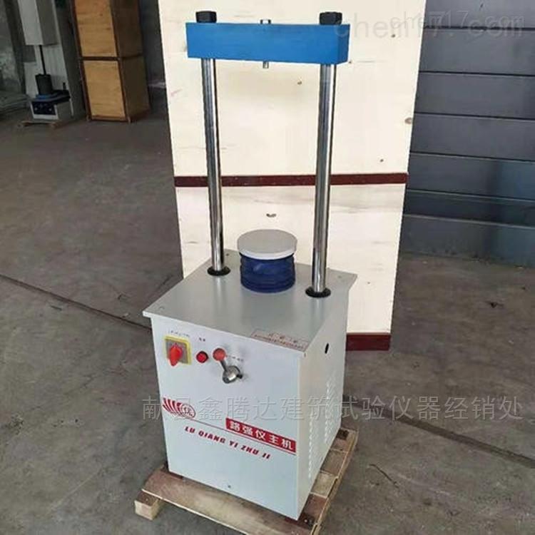路面材料强度试验仪主机