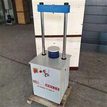 数显式路面材料强度试验仪