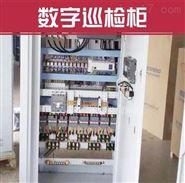 供应GMK2XF160KW消防泵一用一备消防巡检柜