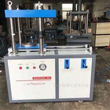ZT-100型电动液压制件脱膜机