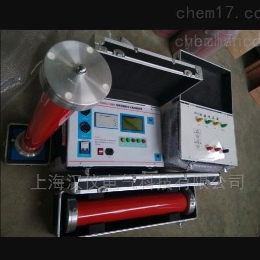 承试四级设备变频串联谐振试验成套装置