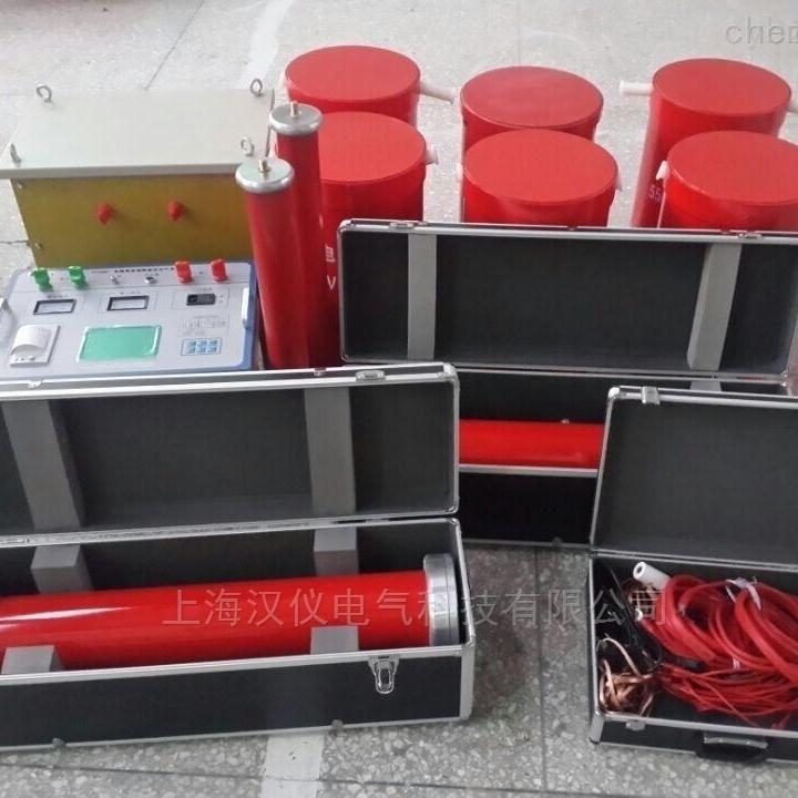 吉林市干式电缆交流耐压试验装置