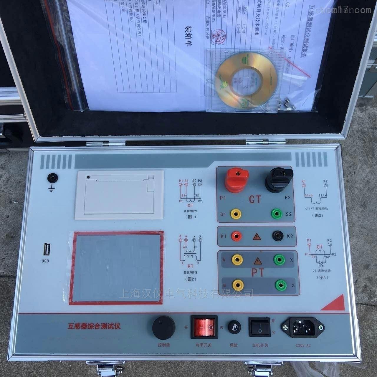 哈尔滨承装修试变频互感器综合特性测试仪