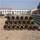 商河县玻璃钢预制直埋架空蒸汽保温管成品价
