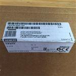 陇南西门子TP177B 触摸屏模块代理商