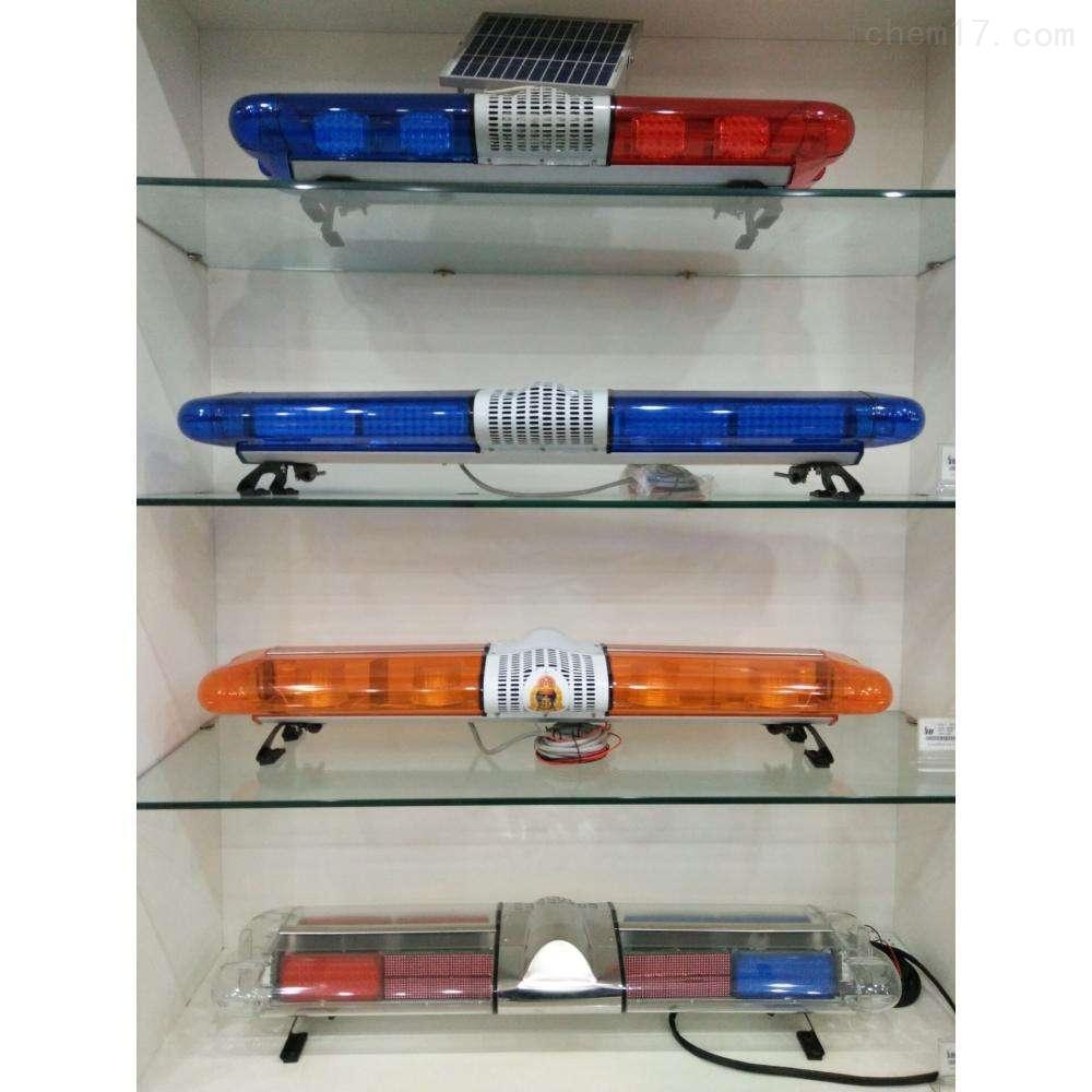 华安报警器维修12V1.2米车顶警灯警报器