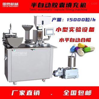 CNG-208D小型胶囊填充机价格