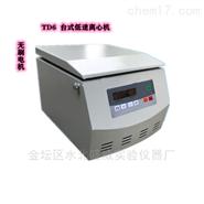 TD6台式低速离心机