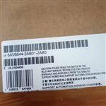 克拉玛依西门子MP 377触摸屏模块代理商