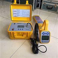 GY9006地下管线探测仪规格