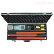 YH-TAG-8700无线高压相序表
