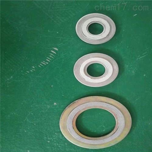 耐高温高压不锈钢316金属缠绕垫片销售