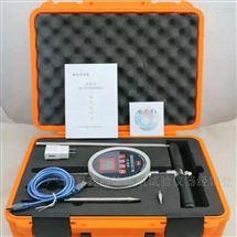 WG-VI填土密實度及地基承載力現場檢測儀