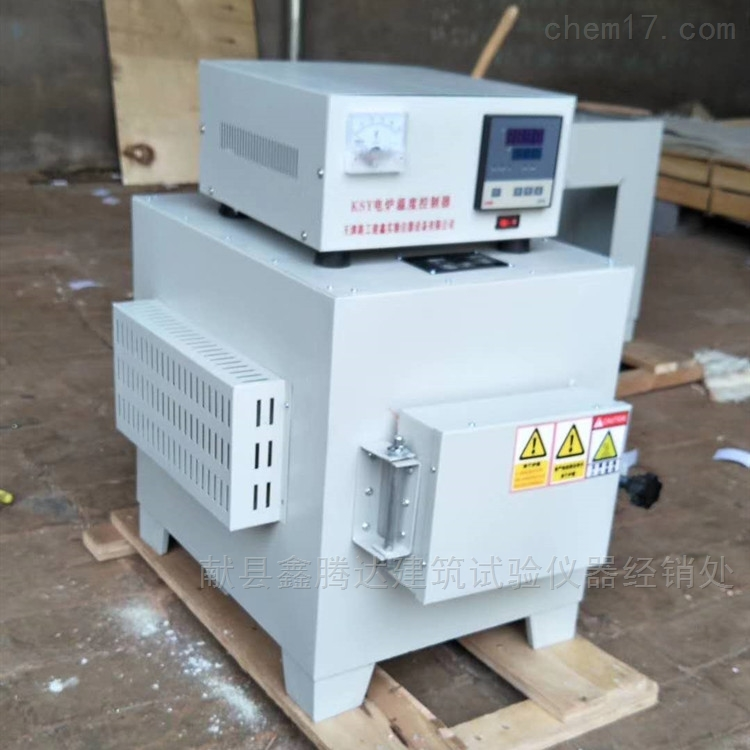 箱式小型电阻炉
