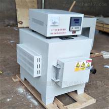 实验室箱式电阻炉