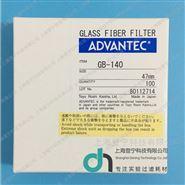 Advantec 东洋 玻璃纤维滤纸47MM