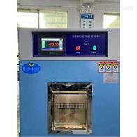 科迪仪器高低温试验箱