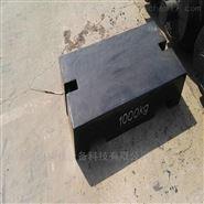 重庆1吨标准砝码m1级,计量校磅砝码1000kg