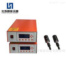 实验室超声波分散仪