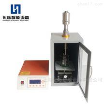 超声波汽蚀试验机
