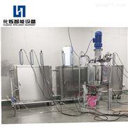 超声波连续混合催化反应生产线