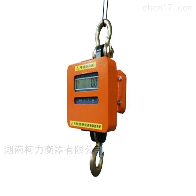 5吨电子吊秤