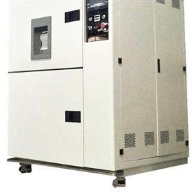 CK-JYRD绝缘子热震试验机