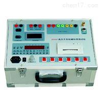 ZD9300F便携式高压开关机械特性测试仪