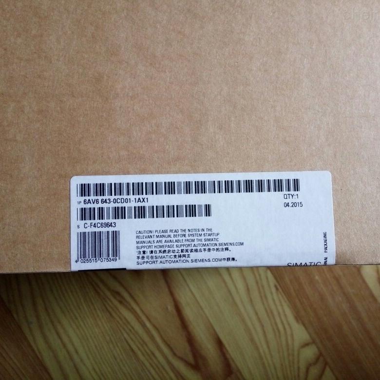 巴中西门子MP277-10 触摸屏模块代理商