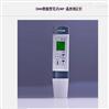 罗威邦数据型笔试氧化还原ORP-°C测定仪