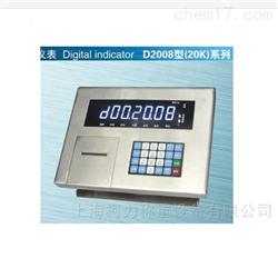 KL-D2008型宁波柯力仪表