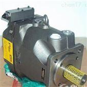 美国派克PARKER变量柱塞泵PV063R1K1C1NFWS