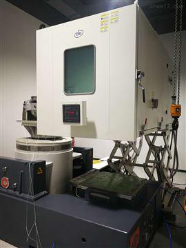 DE-THVCT1000三綜合環境試驗箱(溫度、濕度、振動)