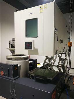 三综合环境试验箱(温度、湿度、振动)