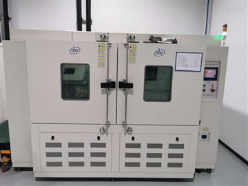 DE-TS-T150兩箱式冷熱(溫度)沖擊試驗箱